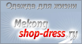 mekongshop-dress.ru